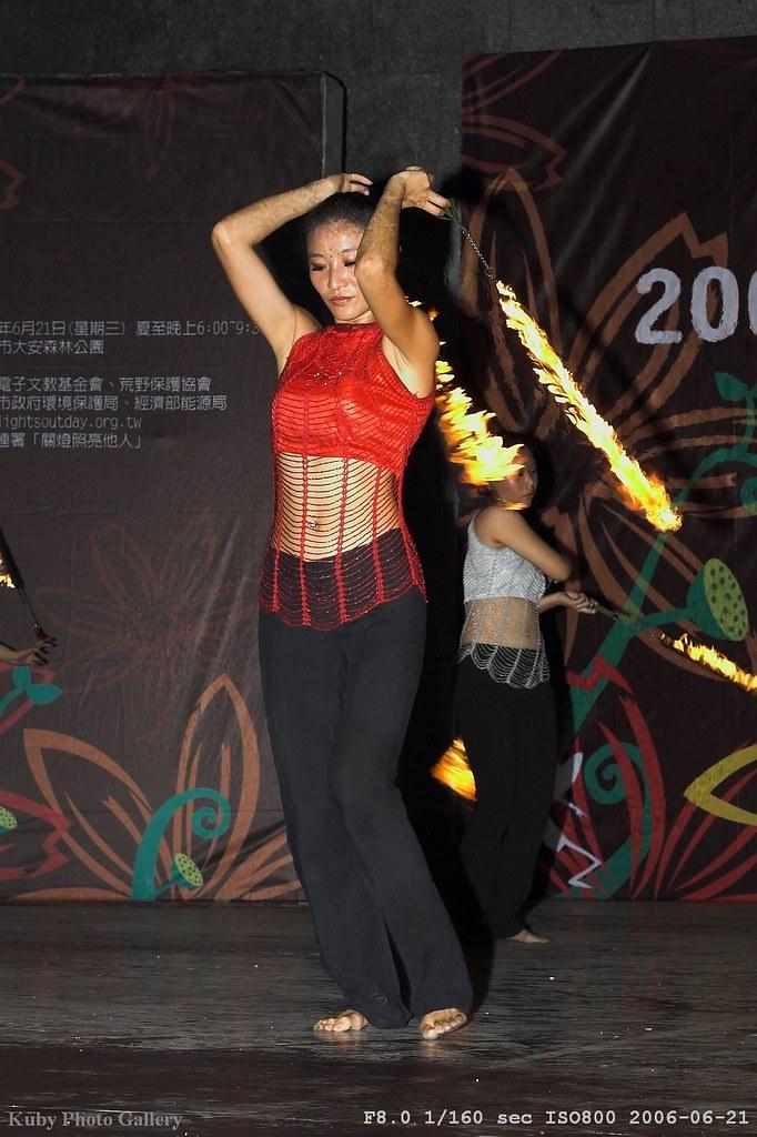 2006 夏至關燈 夜之嘉年華