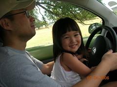 今天我开车