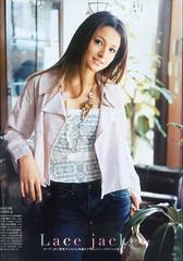 Miss Japan April 2006 20