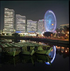 Night view of Conference and Landmark Tower