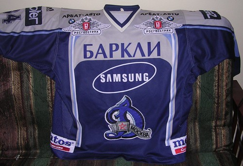 Moscow Dynamo Front