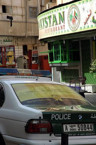 Pakistan Restaurant