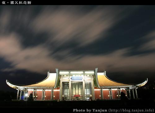 夜‧國父紀念館