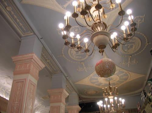 edison hotel - restaurant