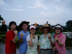 My family (except me) at the Miniature Theme Park. Dooshik, Jungshik, Minhee (Andrew's wife), Dad, and Mom from the left