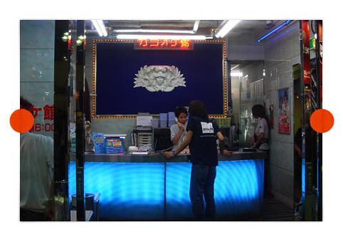 karaoke_kan_02