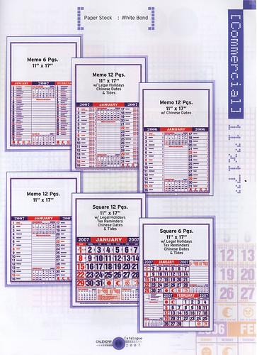 megaluck prints commercial calendar 11 x 17