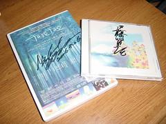 清田さん、イトケンさんのサイン