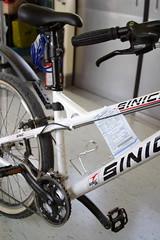 BikeMRT