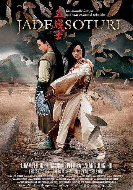 Jade Warrior aka Jadesoturi