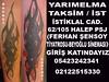 22846969740_4aba45a1a7_t
