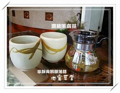 心宜草堂_潤肺美膚茶