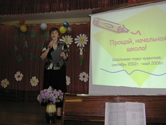 Классный руководитель 4а - Ольга Викторовна