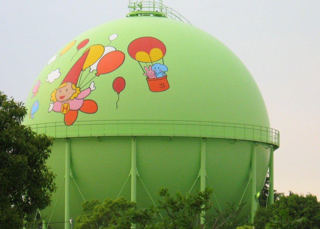 Cutsey gas tank