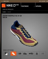 NikeID-Design