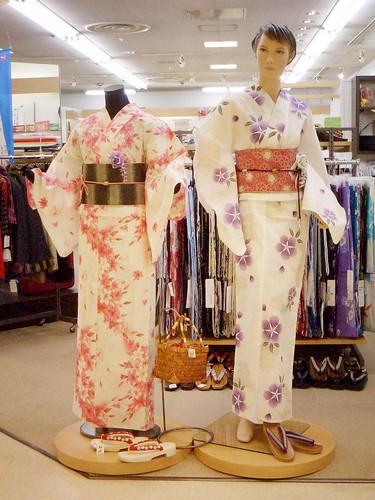 yukata ( summer kimono )