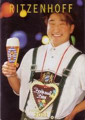 bock_auf_bier