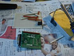 CPU Board