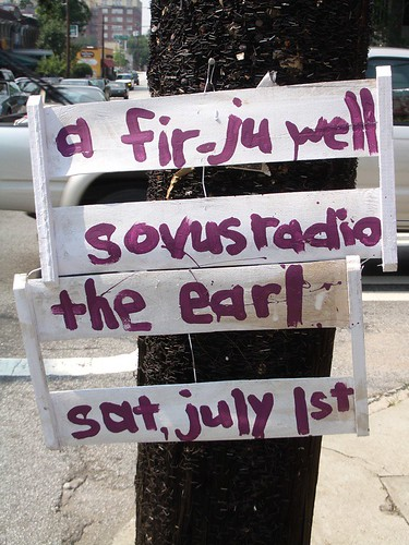 A Fir-Ju Well's Marketing