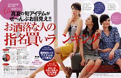 MISS 2006.08 pág. 60-61