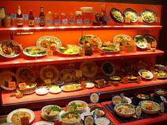 Vitrine d'un restaurant à Osaka (Japon)