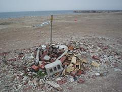 Memorial Site?