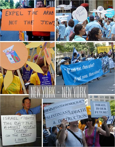 Israel Salute Day - New York Shame Day