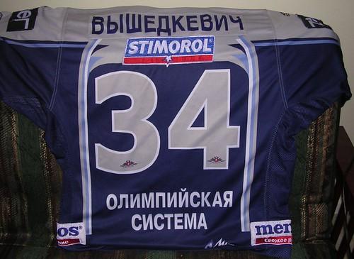 Moscow Dynamo Rear
