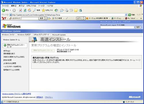 20060726netcafe3