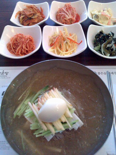 Mul Neng Myeon