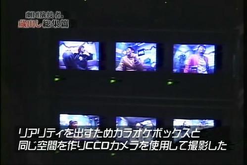 男の夢SP-23.jpg