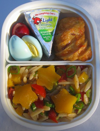 Orzo salad lunch for toddler お弁当