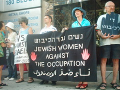 Jewish Women Against The Occupation, Toronto