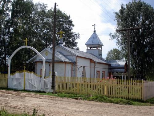 Старообрядческая церковь \ Old Belief Church