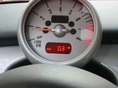 0.3 mph