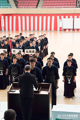 62nd All Japan Police KENDO Tournament_109