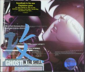 PS 版電玩原聲帶唱片封底
