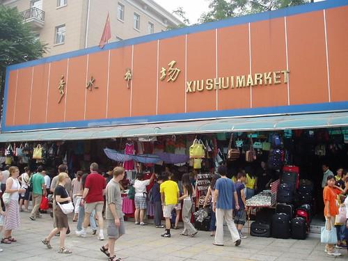 Famous Silk Market
