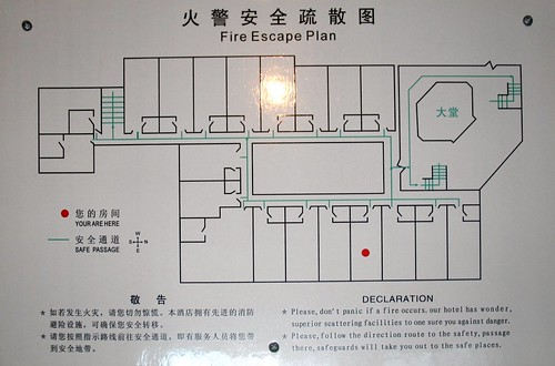 Fire Escape Plan Sign On Chinese Door China