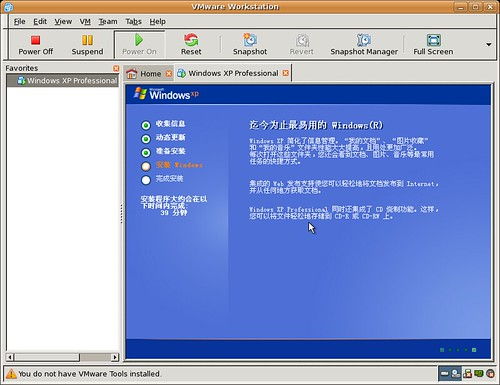 Screenshot-VMware-WinXP Install2