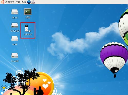 Screenshot-mp3player