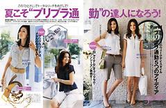 MISS 2006.08 pág. 110 y 111