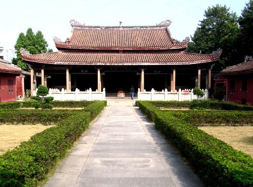 Chaozhou China 205