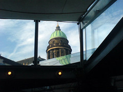 The Dome of West Register house from the mezzanine at Indigo Yard, Edinburgh
