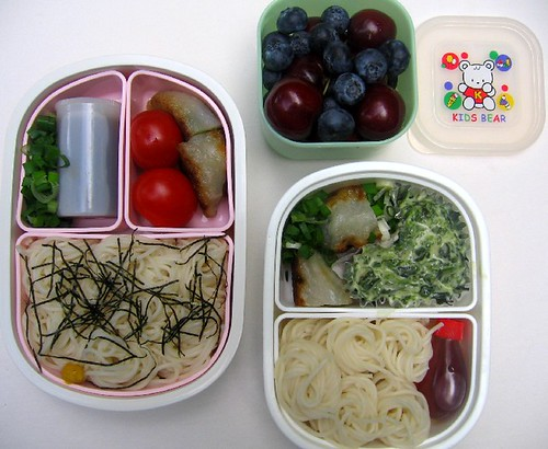 Somen: mother and son bentos