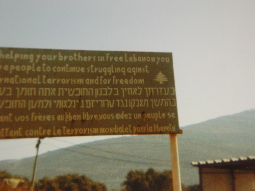 Sign on the border