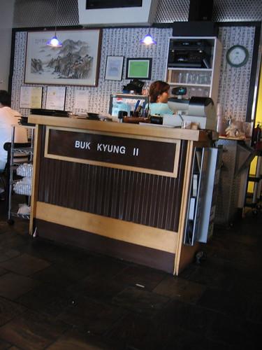 Buk Kyung 2 - Allston, MA