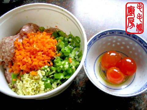 西湖意境菜(一):平湖秋月