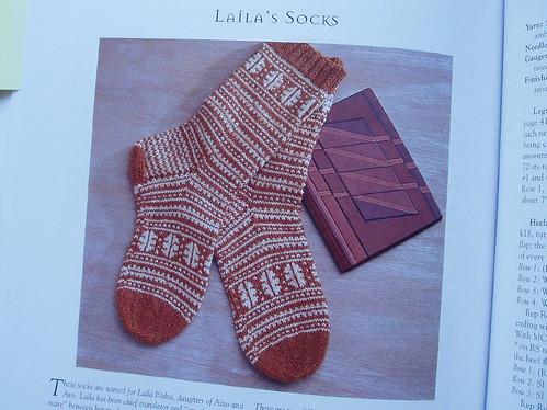 fk laila's socks