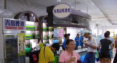 Longquan Brewery